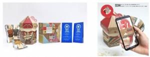 (左)「ワールドスター賞」を受賞したオリジナルデザインパッケージ、(右)ARを使用し商品紹介を行っているイメージ