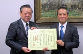 感謝状が贈られた全印政連の橋本会長(右)