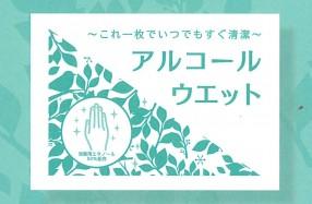 増田紙工top
