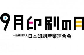 3-ロゴ - コピー (3)