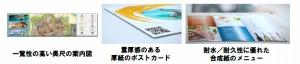 imagePRESS C1001OVP_事例