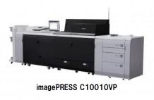 imagePRESS C1001OVP_Top