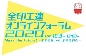 rapture_20201009173217