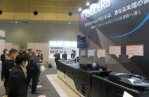 「TASKalfa Pro 15000cType-L」の新モデル