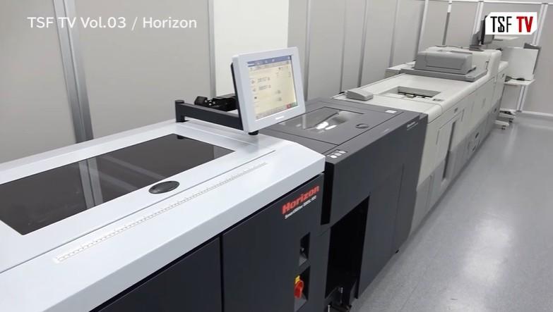 RICOH Pro C7200SとHorizon SBM-100をインライン接続