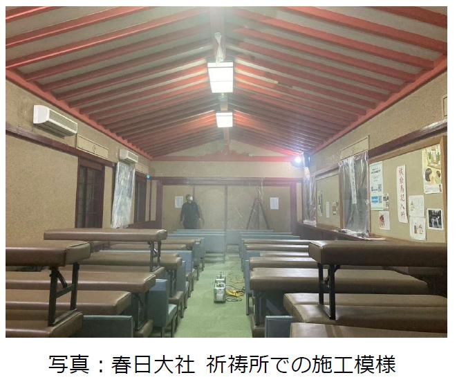 コニカ_春日大社