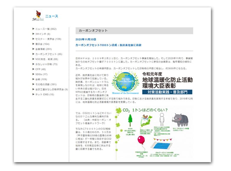 WPA_top