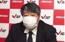 オンラインで新戦略を発表する池田和明社長