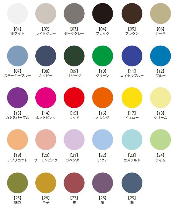 イニシャル‗カラー展開