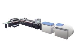 デジタル印刷向け中綴じ製本システム「iCE STITCHLINER Mark V」