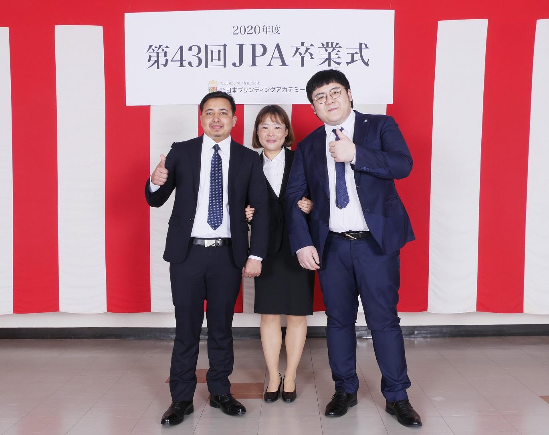 卒業生_1270171