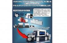 各社ラベルプリンタ+MHチラシ - コピー