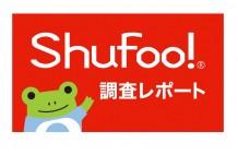 Shufooレポートtop