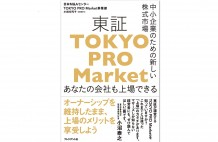 M&A_本_top