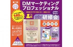 DM_top