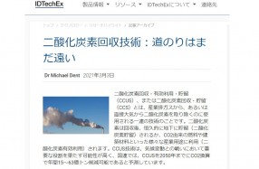 IDTechEx_CO2_top