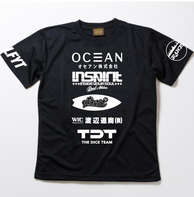 RIZIN_Tシャツ