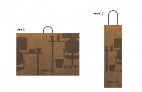 キンコーズ_紙袋