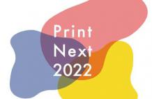 PrintNext 2022 ロゴマーク