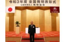 オークラ東京での表彰式