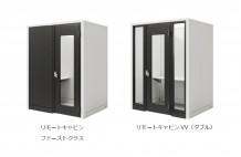 富士BI‗Remote cabin‗top