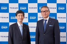 TOHAN-DNP21071201