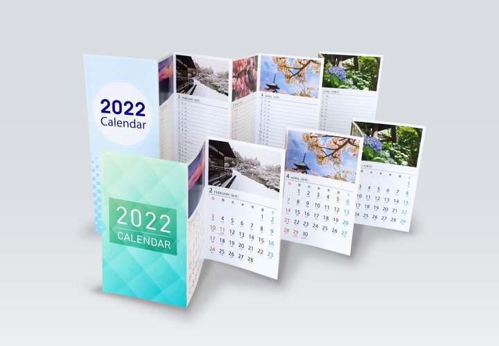 graphic_calendar_templates_bellows