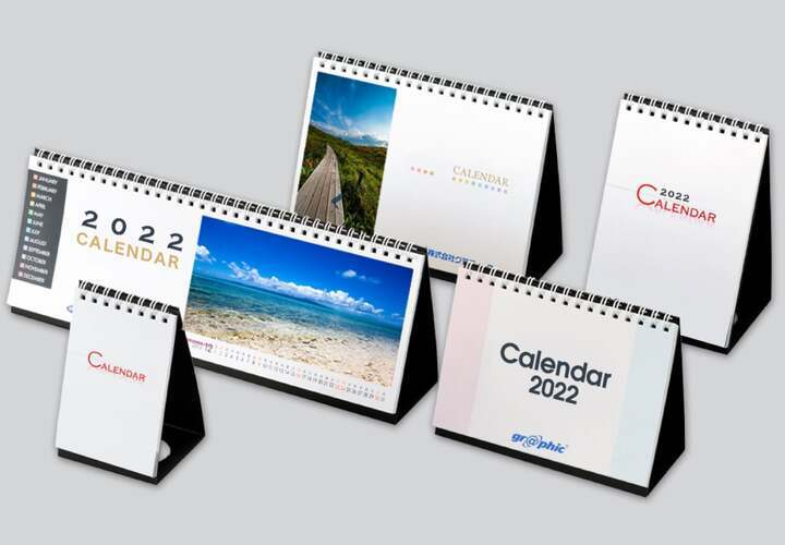 graphic_calendar_templates_ring_bound