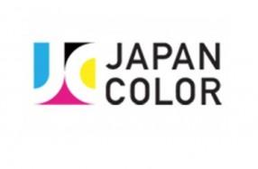 JapanColor_top