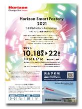 horizon (5)