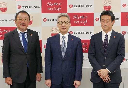 左から福田副理事長、滝澤理事長、田畠委員長
