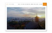 ITP‗ドローン企画_top