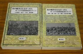 P1150953 - コピー