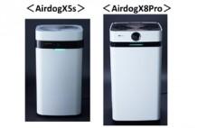 ウイルスを99.9%除去する空気洗浄機エアードック