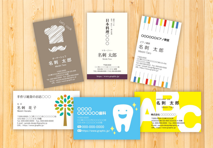 graphic_templates_businesscard