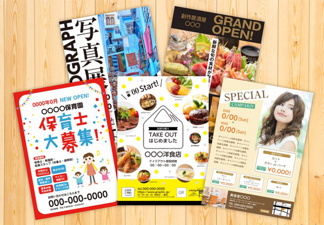 graphic_templates_flyer