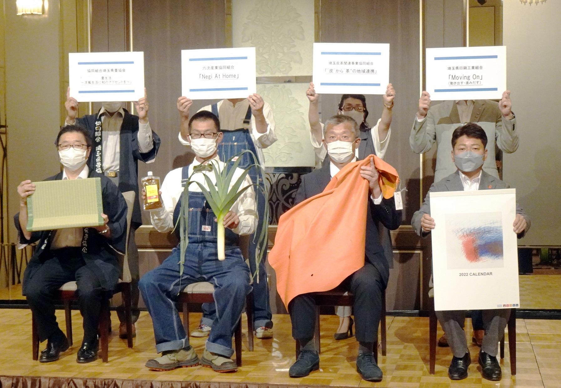 埼玉工組_カレンダー集合写真DSC04317
