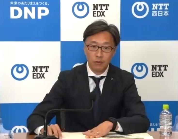 DNP&NTT_金山社長