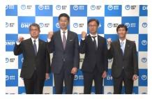 DNP&NTT_top